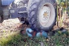 death of driver in tractor accident