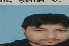 photograph of accused of theft of rs 4 crore released from axis bank