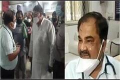 fir against former minister pc sharma and his accomplice