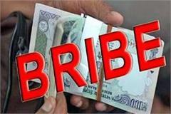 vigilance arrested sdo taking bribe
