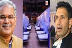 government of chhattisgarh built hospital in indoor stadium