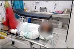 young man injured himself