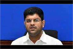 dushyant said will take strict action if law is taken in hand