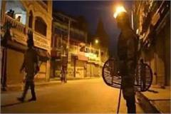 corona curfew imposed in damoh