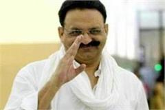 mukhtar ansari will soon return to up special team will leave for tomorrow