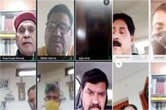 virtual meeting of bjp in hamirpur