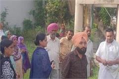 congress nimisha mehta supply department
