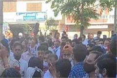 merchants accuse municipal corporation