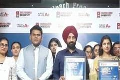 5000 students of chandigarh university received placement during corona period