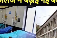corona raises administration concerns bed capacity increased medical college