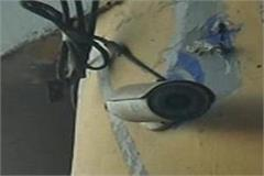 eclipse on  third eye  cctv cameras are gathering dust