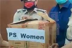 police department initiative