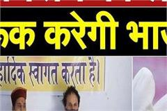 bjp s service organization campaign party workers will help infected patients