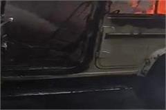 a sudden fire in a moving car