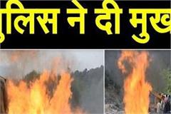 major action by police against drug addiction charas burnt in police line