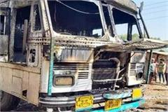 fire in truck due to electricity wires