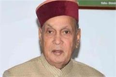 bjp has to repeat the mission in 2022 then dhumal will have to give command