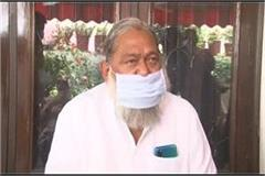 vij appeals to workers do not leave haryana