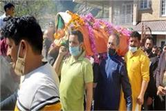 funeral of former minister mohan lal