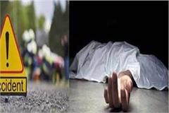 kangra road accident woman death