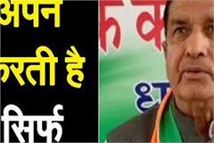 the war on municipal elections continues congress claims victory in dharamshala