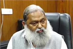 anil vij said new strain is infectious