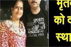 dead hindu sanjeev buried in saudi for 3 months family demanding justice soon