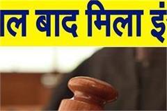 family gets justice in mukul bhardwaj s murder case