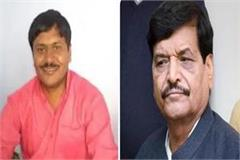 up panchayat election firing between two parties over etawah vote