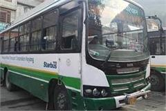 40 percent route cancelled of hrtc from himachal to delhi chandigarh