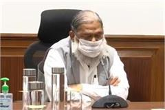 health minister vij orders to cmo