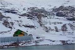 avalanche in north portal of atal tunnel rohtang