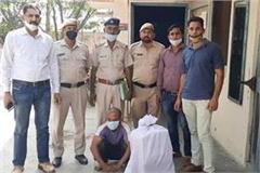 police arrested pappu with ganja