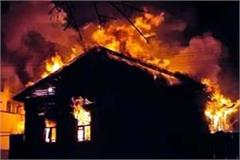fire in house due to gas cylinder