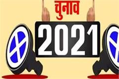decision on fate of 1100 contenders in urban bodies and panchayats tomorrow
