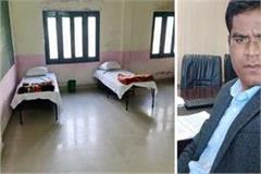 isolation center made in primary school of dalhousie cantonment