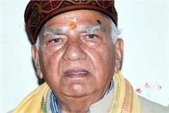 shanta said madras high court rebuked according to public sentiments