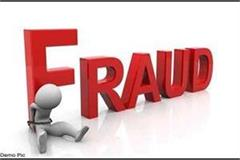 fraud with married woman by becoming fake vigilance officer