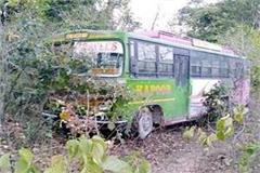 driver dies of heart attack in moving bus