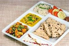 this hotel in dalhousie starts free food service for covid patients