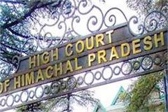 hc prohibits eviction with immediate effect