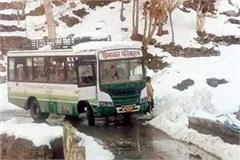 bus service started from keylong to manali lahaul