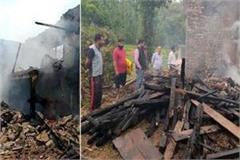 fire in house in gohar