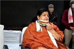 madhya pradesh minister usha thakur again gave absurd statement