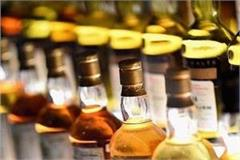 5 accused including liquor arrested bottles recovered