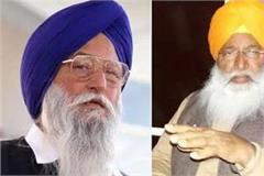 dhindsa and brahmapura will announce new political party today
