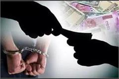 bribe of 3 lakh rupees chairperson s father and brother arrested red handed