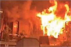 fire on fifth floor of supermart building
