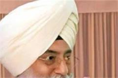 radha swami dera beas canceled all satsang programs till this date