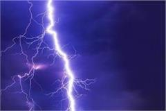 the death of a young man in hospital due to lightning strikes